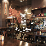 Review: Ke Zhan