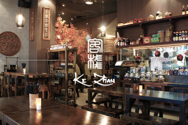 meeting-event-venue-kezhan-we-are-spaces