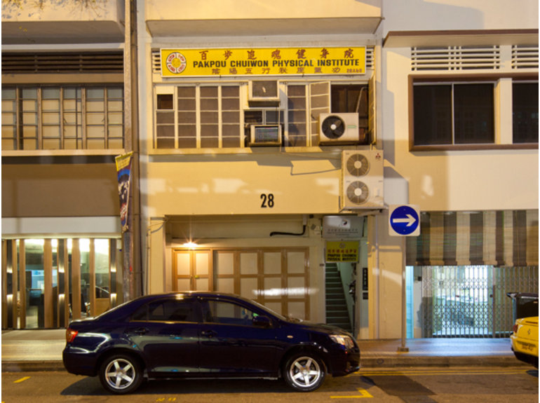 28 Hong Kong Street event venue in Singapore open after midnight